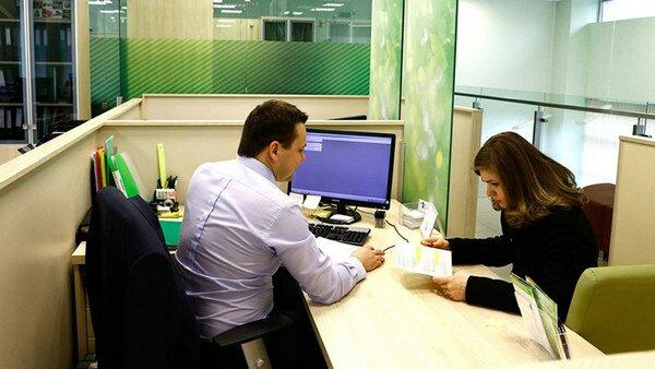 Изображение - Кредит на обучение от сбербанка kredit-na-obrazovanie-dlya-studentov-v-sberbanke2