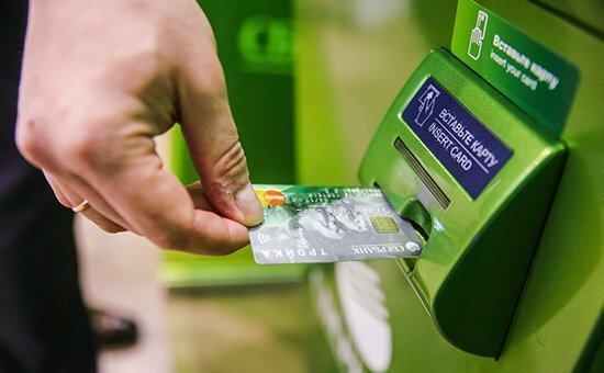 Изображение - Как получить зарплатную карточку сбербанка zarplatnaya-karta-sberbanka3