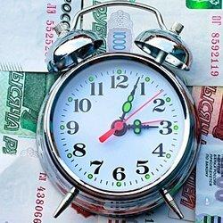 Расчет частичного погашения кредита