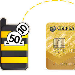 Досрочное погашение кредита в совкомбанке отзывы