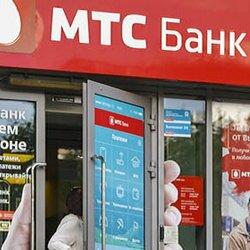 оплатить кредит мтс банк через сбербанк онлайн экзамен